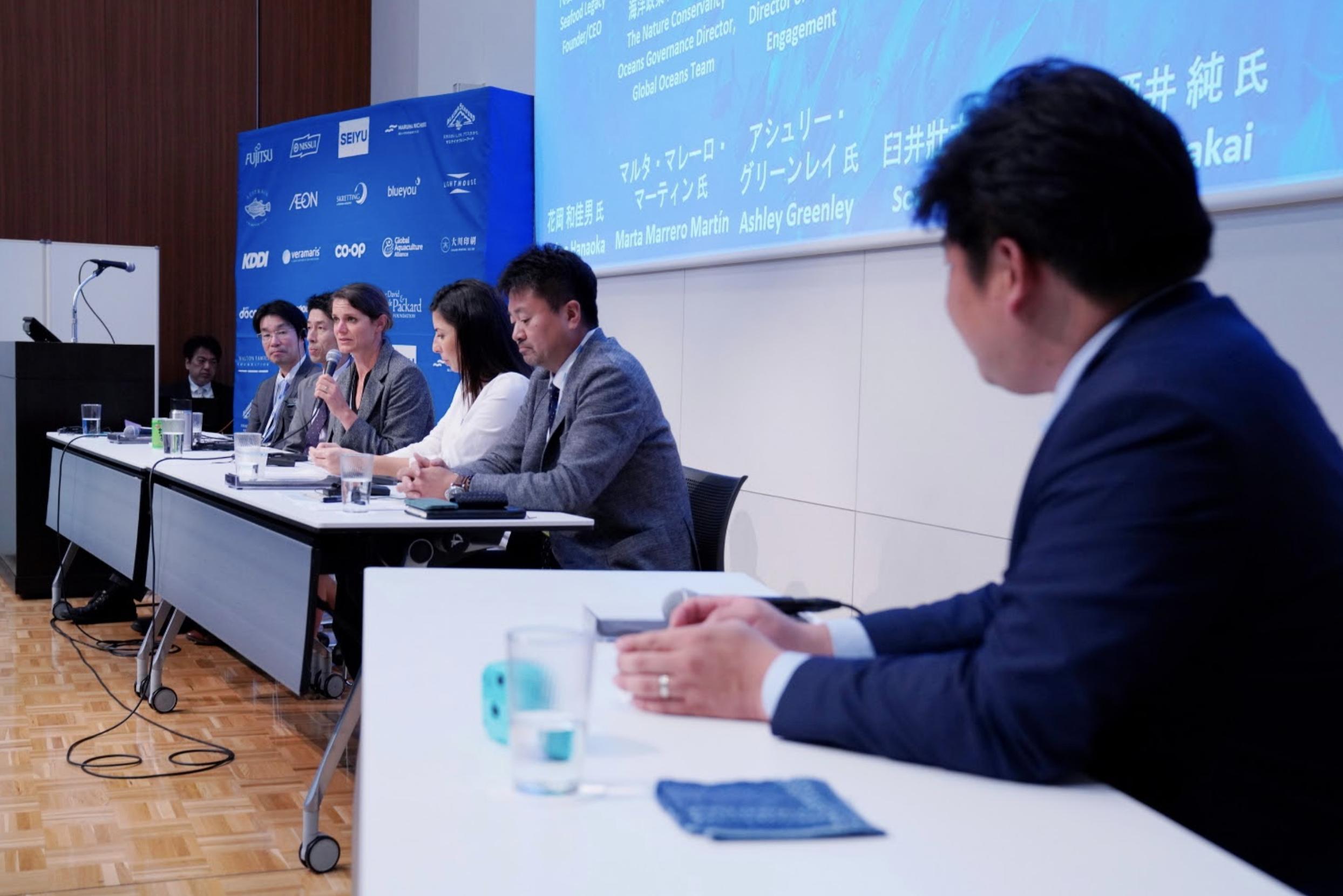 Tokyo Sustainable Seafood Symposium (TSSS) panel